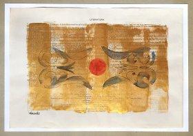 """Kunstwerk Schablonendruck \""""Akanthus-Variation 3\"""""""